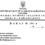 """Наказ 194-А """"Про оголошення конкурсу на заміщення вакантних посад науково-педагогічних працівників НМАУ ім. П.І. Чайковського"""""""