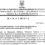 """Наказ № 127-А """"Про продовження карантину з метою запобігання інфекційним захворюванням, викликаним коронавірусом COVID-19"""""""